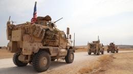 Российские военные блокировали колонну армии США вСирии