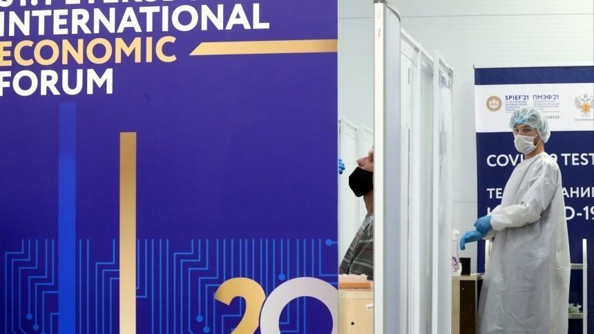Санитарный регламент искидки для гостей: Петербург готовится принять ПМЭФ-2021