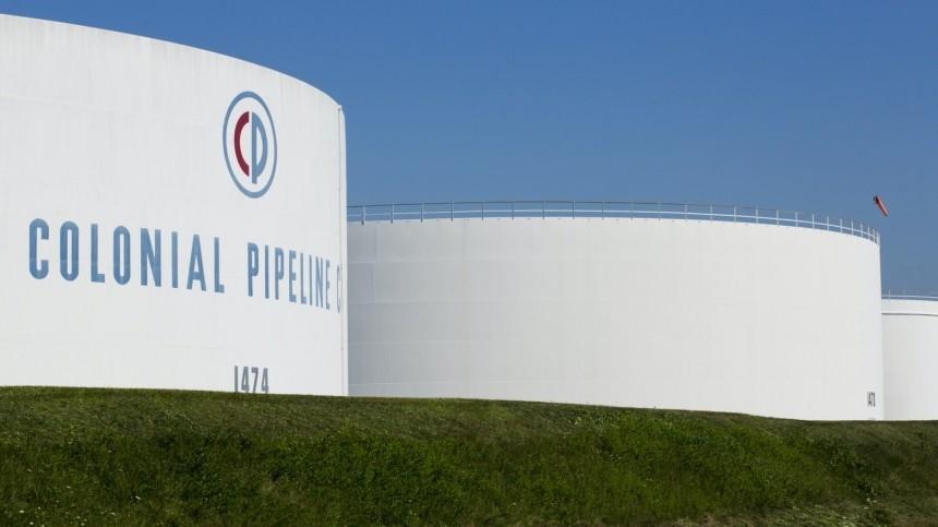 ЦРУ заподозрили вкибератаке наColonial Pipeline