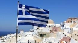 Добро пожаловать! Греция отменила национальный локдаун иждет россиян