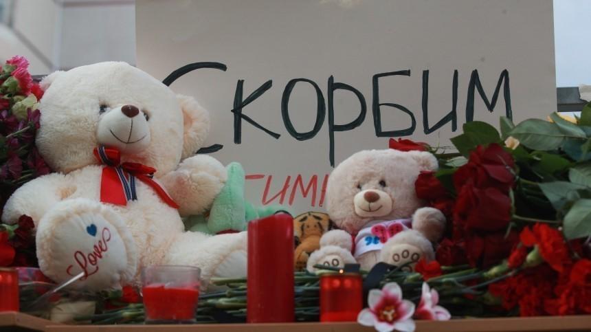 «Расстрелять»: Фадеев иПригожин осудили блогера засмех над трагедией вКазани