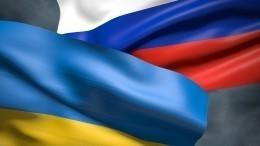 Путин заявил, что Украина уничтожает политическое поле, превращаясь вантипод РФ