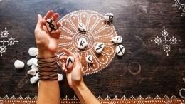Рунический гороскоп нанеделю с17 по23мая для всех знаков зодиака