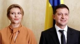 «Что дали— тоисъели»: жена Зеленского рассказала орационе семьи президента
