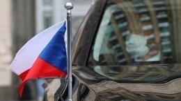 ВПраге оценили включение Чехии всписок недружественных для РФстран