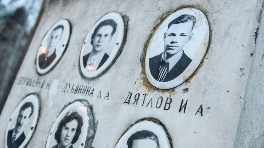 Неможет быть! ВСША озвучили две неожиданные версии гибели группы Дятлова