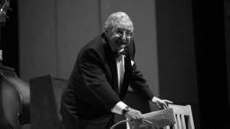 Умер заслуженный артист России, пианист-виртуоз Марк Бек