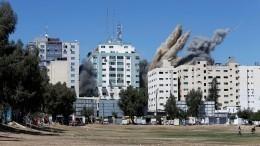 Израиль подтвердил удар побашне вГазе, вкоторой были редакции мировых СМИ