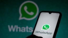 «Происходит уже давно»: Эксперт объяснил суть новых правил WhatsApp