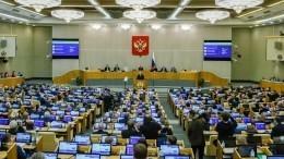 «Страна сплотилась»: Мишустин подвел итоги работы правительства в2020 году