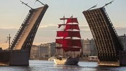 Лучший праздник вмире: «Алые паруса»— репортаж опобедах, традициях, подготовке