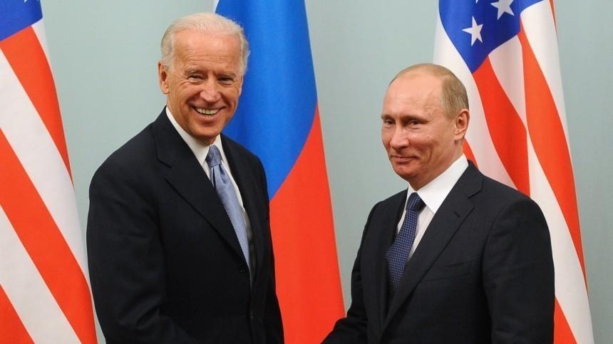 Кто кого троллит? Американцы увидели главное отличие между Путиным иБайденом