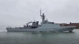 Черноморский флот следит запатрульным кораблем Trent ВМС Британии