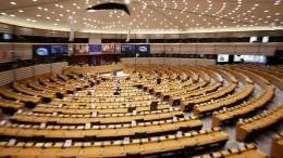 «Потерпят фиаско»: ВГосдуме оценили доклад Европарламента оботношениях сРФ