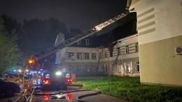 Крыша бизнес-центра обрушилась вовремя пожара назападе Москвы— видео