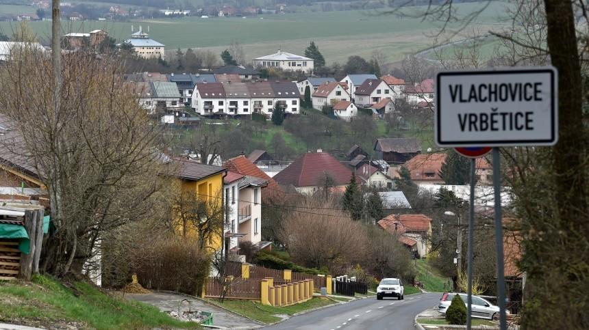 Сами неразобрались: как власти Чехии запутались вверсиях взрывов воВрбетице