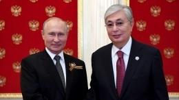 Путин «тепло поздравил» сднем рождения главу Казахстана