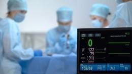 Организм отказал, амозг еще нет: ТОП-5 признаков скорой смерти