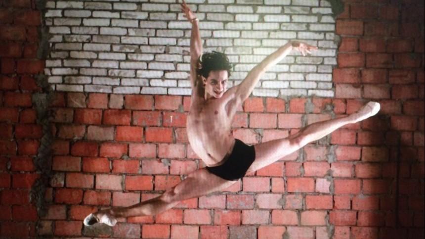 ВМариинском театре подтвердили госпитализацию танцора Давида Залеева