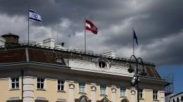 Эрдоган проклял правительство Австрии засолидарность сИзраилем
