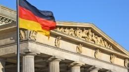 Лавров призвал Германию коткрытому диалогу
