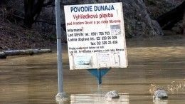 Паводки сносят населенные пункты вСловакии. Есть первые жертвы
