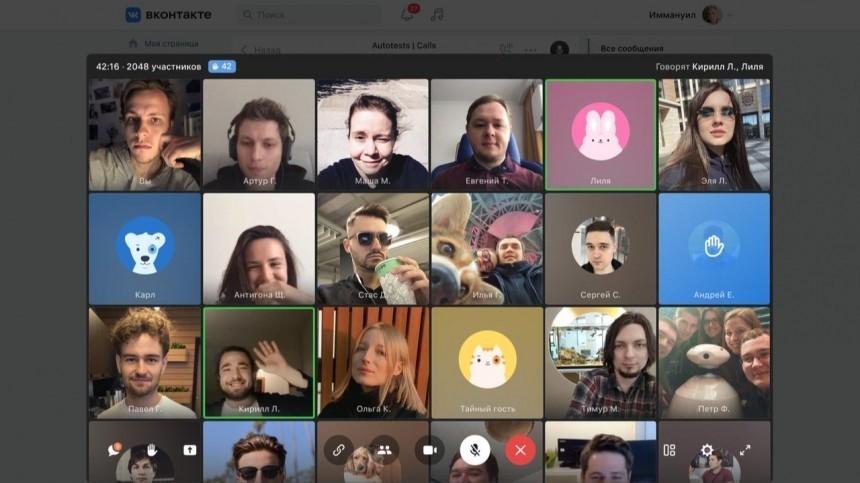 ВКонтакте запустит бесплатные видеозвонки на2048 человек одновременно