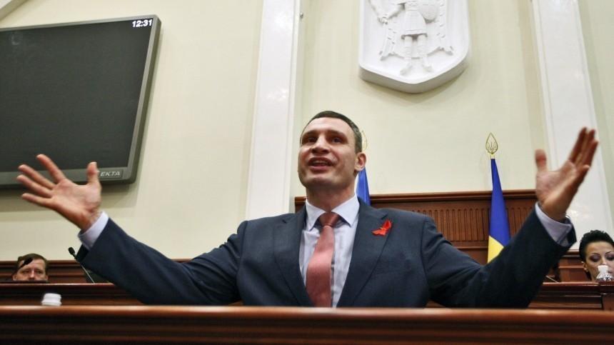 Виталий Кличко пожаловался навооруженных людей усвоей квартиры