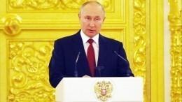 Путин призвал недопустить повторения Второй мировой войны