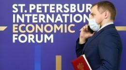 ВКремле ответили навопрос опереносе ПМЭФ-2021
