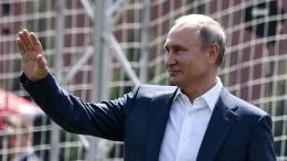 Посетитли Путин матчи Евро-2020 вПетербурге?