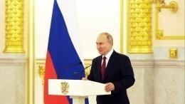 Очем Путин говорил синостранными послами навручении верительных грамот?