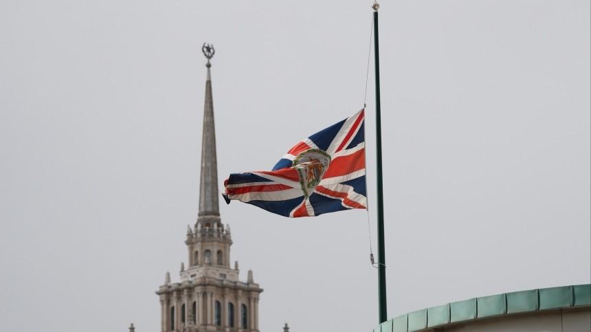Нарышкин: Великобритания идет наоткрытую конфронтацию сРоссией