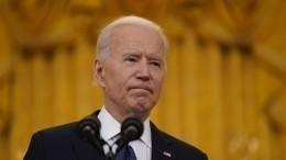 Самый пророссийский президент США: республиканцы затравили Байдена из-за «СП-2»