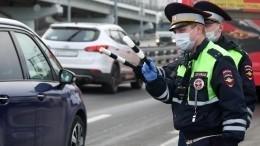 Лучше надачу: автомобилистам напомнили о«сезонном» штрафе вполмиллиона рублей