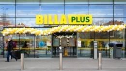 «Лента» выкупает все супермаркеты Billa. Что будет сбрендом?