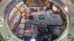 Космическую капсулу «Союз МС-08» выставили нааукцион