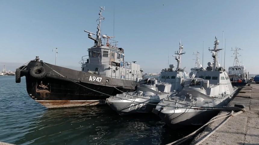 Украина отправит кберегам Крыма 30 военных кораблей