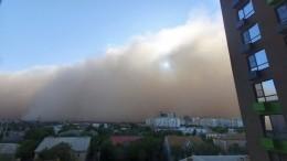 Астрахань накрыла пылевая буря— видео
