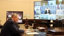 Важные нюансы: Путин провел совещание ореализации послания— главное