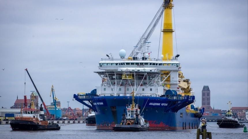 Bloomberg выяснил, что Госдеп небудет вводить санкции против Nord Stream 2 AG