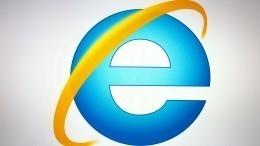 Давно пора: Microsoft назвала дату прекращения работы Internet Explorer