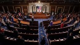 Запретить нельзя признать: вКонгрессе США обсуждают закон остатусе Крыма