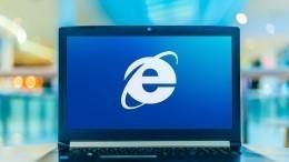Мир прощается сInternet Explorer