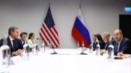 «Позитивный сигнал»: Кремль оботказе США отсанкций против оператора «СП— 2»
