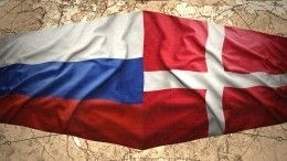 Российский посол резко ответил Дании нажелание усилить присутствие НАТО