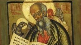 День Иоанна Богослова: что можно икатегорически нельзя делать 21мая?