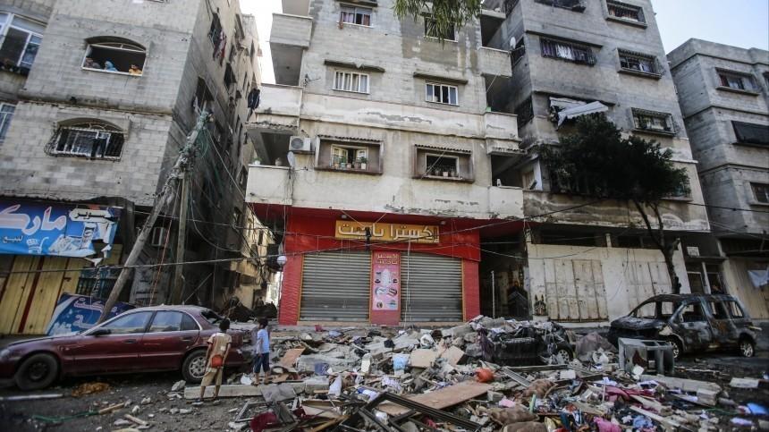 Израиль иХАМАС договорились орежиме прекращения огня