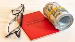 Липецкий губернатор предложил выплатить пенсионерам по100 тысяч рублей