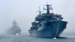 Тихоокеанскому флоту исполнилось 290лет! Отпраздновали дуэлью подлодок— видео
